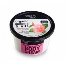 Edytuj: ORGANIC SHOP Krem do ciała - Organiczna Kamelia 250 ml