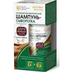 AKTYWNY BIOMETRYCZNY SZAMPON PRZECIW WYPADANIU 150 ml